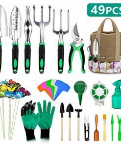 أدوات البستنة